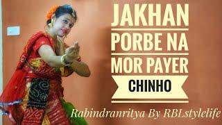 Jakhan Porbe Na Mor Payer Chinho dance  Rabindranritya RBLstylelife