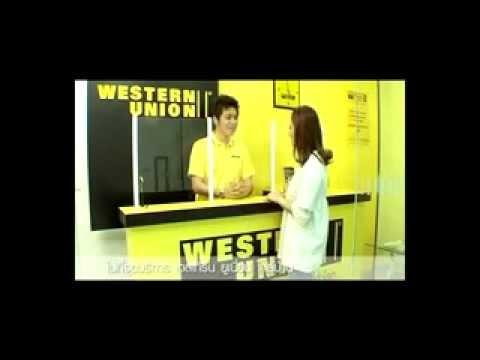 Scoop Western Union Fast Money Transfer 2010