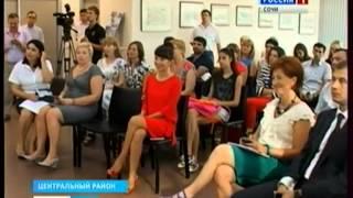 В Сочи 11 спортсменов получили стипендии на обучение в РМОУ