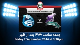 RAPL 2016: De Abasin Sape vs Shaheen Asmayee - Full match