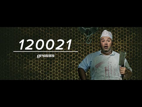 120.021 Gramm - Dombóvári István önálló Stand-up Comedy Estje