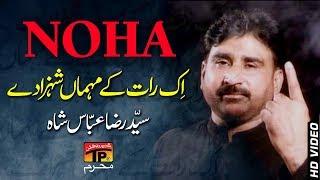 Ek Raat K Mheman Shazade - Syed Raza Abbas Shah - Noha Video 2018