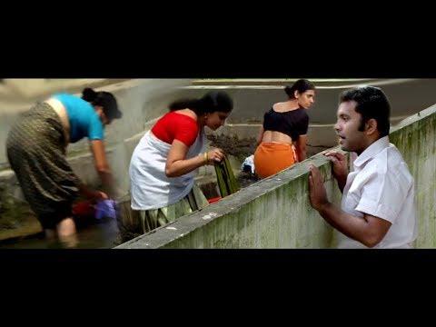 ഇവർ എന്താ കുളിക്കാത്തേ # Aju Varghese # Malayalam Comedy Scenes # Malayalam Movie Comedy Scenes