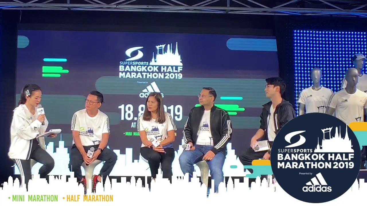 innovative design 510b7 20ce3 งานแถลงข่าว SUPERSPORTS BANGKOK HALF MARATHON 2019 Presented by ADIDAS