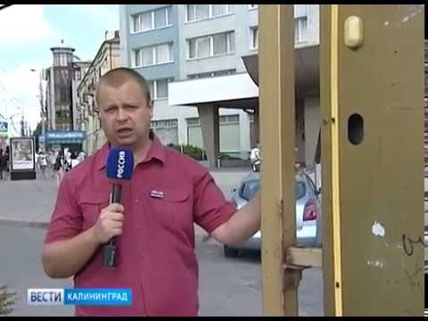 С начала года в Калининграде демонтировали 2800 незаконных рекламных конструкций