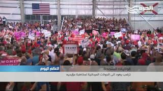 ترامب يجدد وعوده الانتخابية: حماية البلاد من الارهاب ومناطق آمنة في سورية