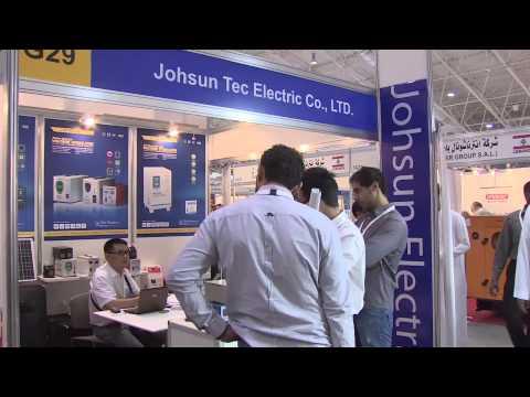 Saudi Energy 2014 - Overview