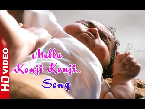 Zachariayude Garbhinikal Movie   Scenes   Mella Konji Konji Song   Geetha   K S Chithra