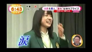 めざましテレビ ZIP 山﨑賢人 土屋太鳳 orange.