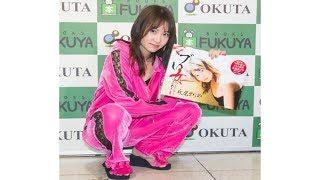 元AKB48のメンバーで、現在は女優・タレントとして活動する永尾まりやが...