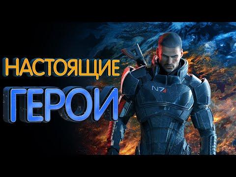ТОП 10 Героических смертей в видеоиграх (часть 2)