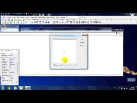 Создаем красивый и быстрый браузер в Делфи 7