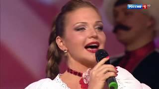 Марина Девятова и ансамбль