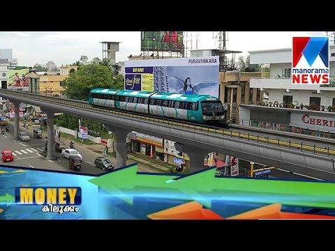 Business opportunity along with Kochi metro - Manikilukkam | Manorama News