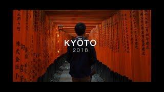 Kyoto | Japan 2018