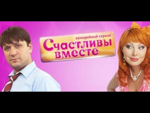 БУКИНЫ Счастливы вместе 4 сезон 367-370 серия