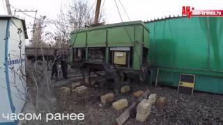 зубков   увезли генератор из Тайгана(В период ЧС власти Крыма забрали из парка львов