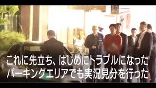 あきれた男 石橋和歩 石橋和歩 検索動画 24