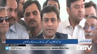 Hamza Shahbaz boycott Punjab assembly session.