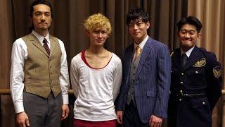 「エンタステージ」http://enterstage.jp/ 舞台『Being at home with Cl...