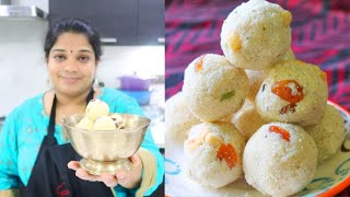 Try this Easy Sweet for Diwali - Rava Ladoo Recipe