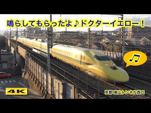 JR北海道H100形 叡電700系ひえい...