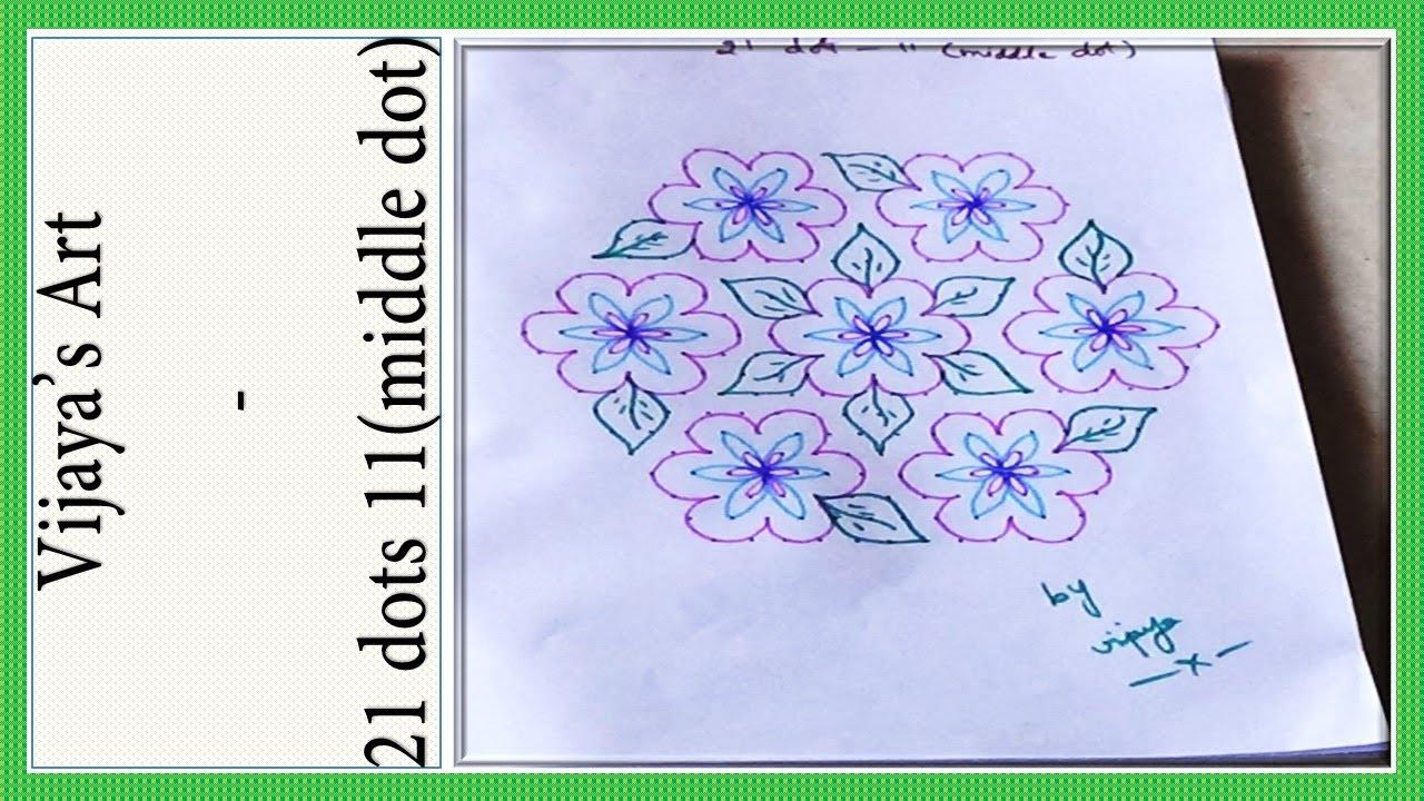 Muthyala Muggulu - Vijaya's Art - 21 dot 11(middle dot) - YouTube