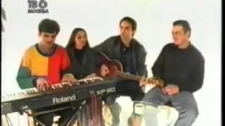 Смотреть клип Группа Кабриолет - Мэ Банго Ли