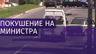 В Донецке совершили покушение на министра доходов ДНР