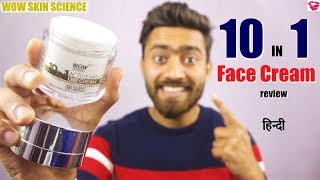 10 in 1 Active Miracle Day Cream review | WOW SKIN SCIENCE | QualityMantra