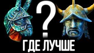 В Skyrim или Oblivion? Сравниваю Даэдрические Артефакты!