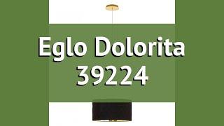 настольная лампа EGLO Dolorita 39227 обзор