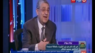 وزير الكهرباء: لدينا عجز في المحصلين.. وأخطاء قراءة العدادات ''واردة'' - (فيديو)