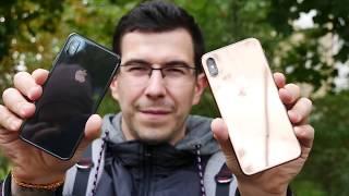 iPhone X или iPhone XS Max - Какой купить?