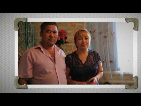 Бриллиантовая свадьба в семье Губайдулиных  поселок Золотари