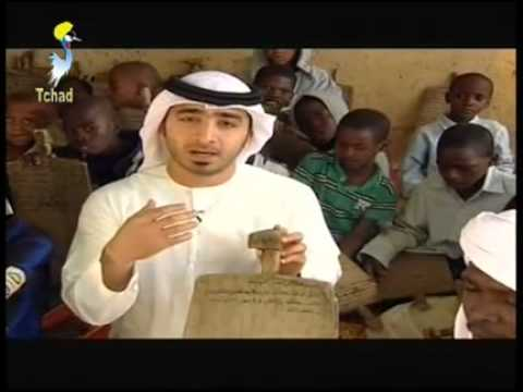 Chad is seen on television of the United Arab Emirates, Sharjah