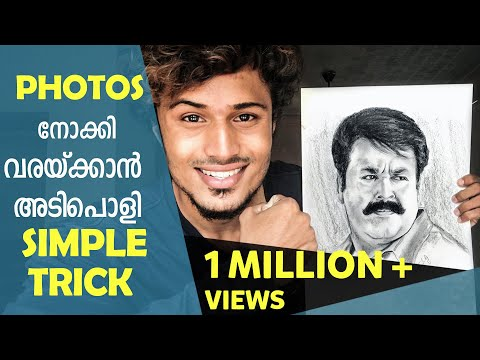 How To Draw A Face From A Photo | Malayalam (Easy Method)