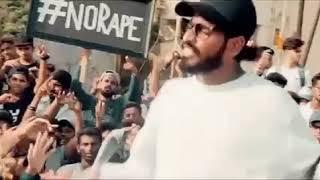 Emiway #NORAPE | whatsapp status