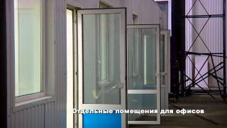 Склад. Аренда. Кемерово. 1800 кв. м.(, 2012-10-31T16:20:35.000Z)