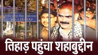 shahabuddin shifted to tihar from siwan jail with tight security