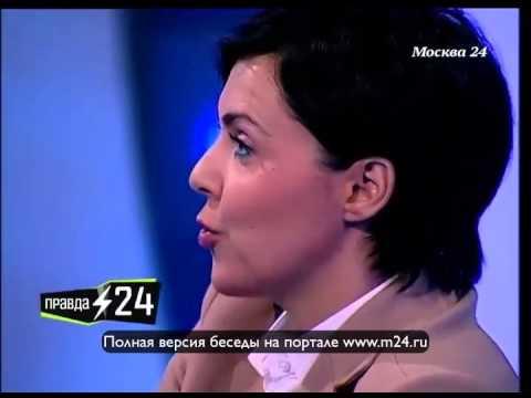 Ольга Шелест говорит за всех женщин