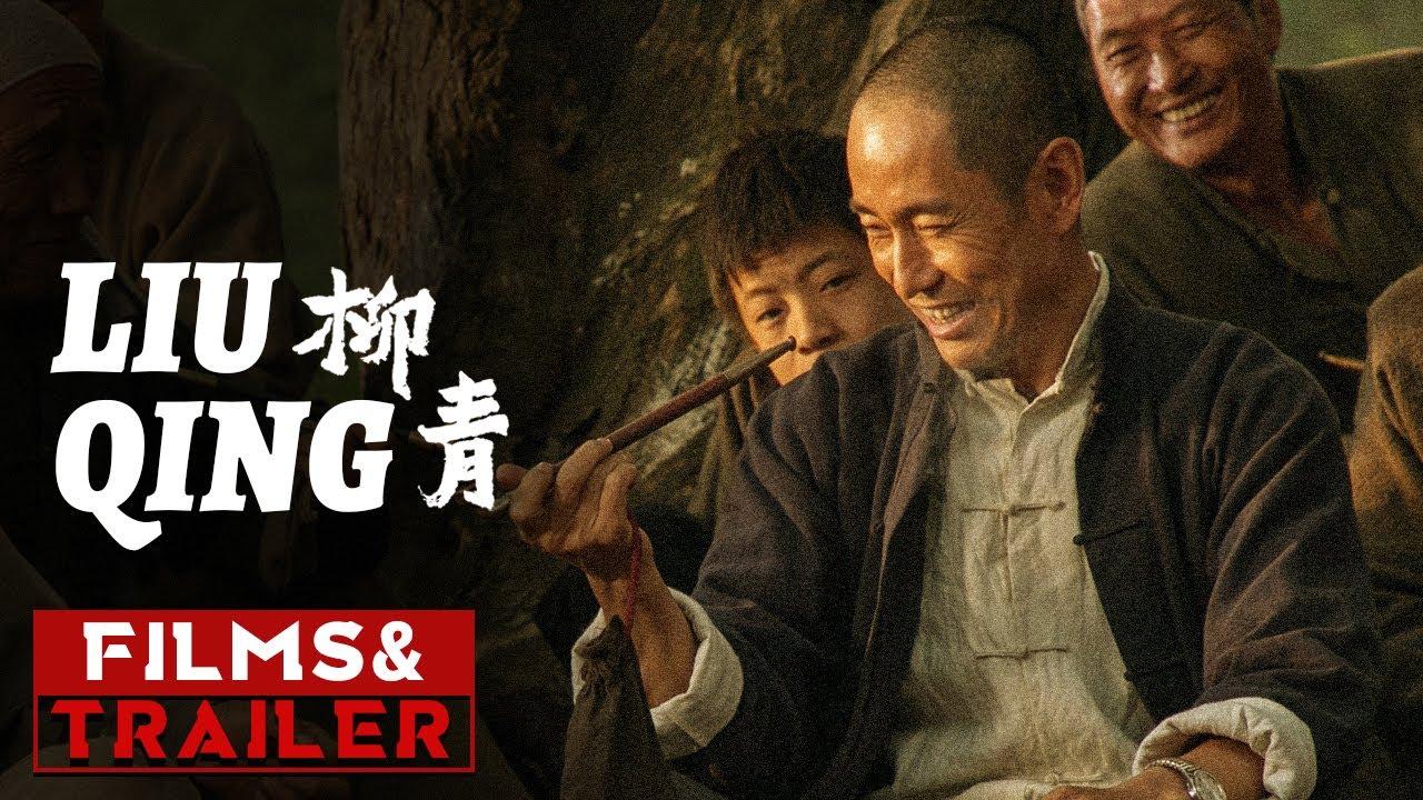 电影《柳青》/ Liu Qing  发布新预告( 成泰燊 / 丹琳 )【预告片先知 | Official Movie Trailer】