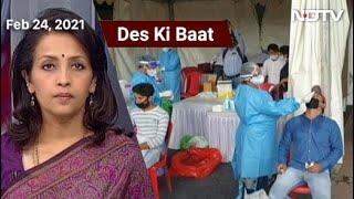 Des Ki Baat: Centre Warns Against Laxity As Covid Cases Rise