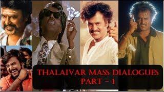 Rajinikanth Dialogues | Rajinikanth Mass Dialogue Part -1 | Tamil Dialogues WhatsApp Status | 2019