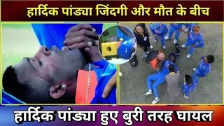 Hardik pandya injury video | hardik pandya accident | India vs Pakistan Asia cup 2018