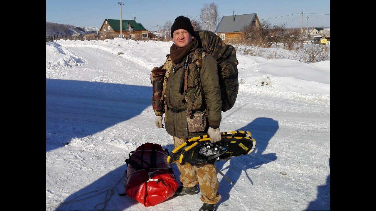 Палатки для зимней рыбалки в новосибирске. Купить палатку для зимней рыбалки по привлекательной цене в интернет-магазине активный отдых.