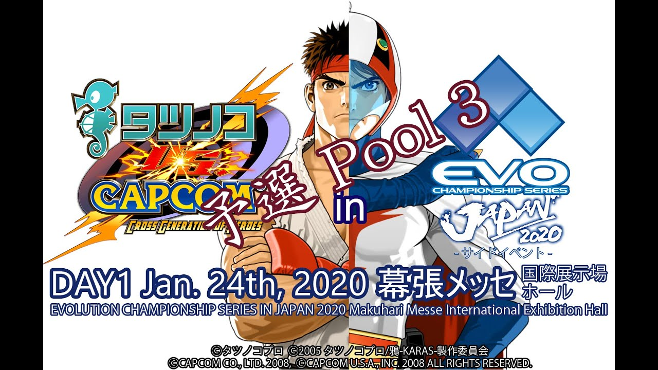 Image result for 13) Evo 2020 Championship Series 2020