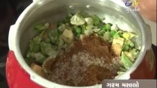 Flavours Of Gujarat - ફ્લેવર્સ ઓફ ગુજરાત - તાલ ના ડર્ય ફ્રુઇત લાડૂ & કાઠીયાવાડી ઊંધિયું