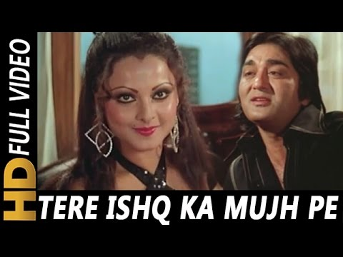 Tere Ishq Ka Mujh Pe Hua Yeh Asar Hain | Asha Bhosle, Mohammed Rafi | Nagin 1976 Songs | Rekha