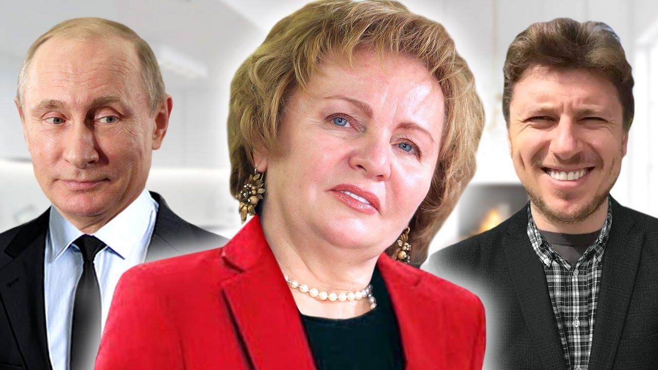 Как сейчас живет Людмила Путина? Новая жизнь первой леди...